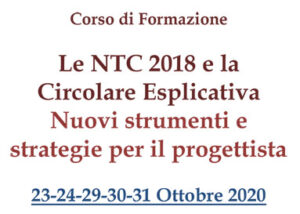 Ferrara Corso di formazione NTC e Circolare Esplicativa -SS(4) icon
